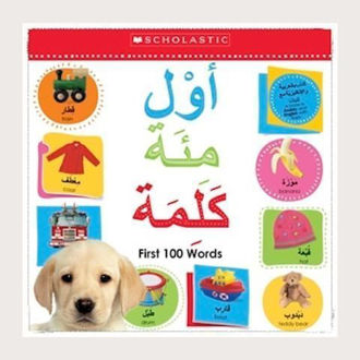 Picture of FIRST 100 WORDS IN ARABIC AND ENGLISH