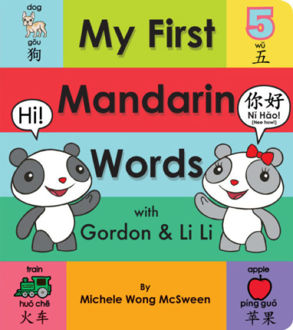 Picture of My First Mandarin Words with Gordon & Li Li