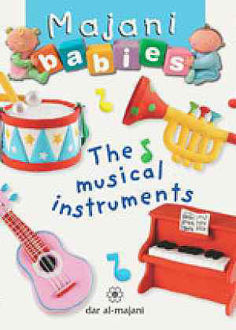 Picture of The Musical Instruments