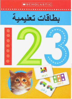 Picture of ARABIC 123 FLASHCARDS
