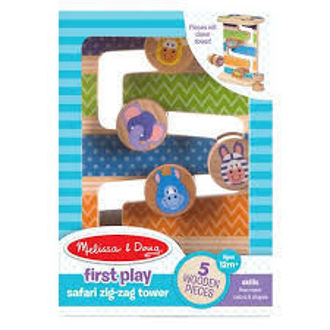 Picture of Safari Zig-Zag Tower