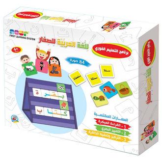 Picture of برنامج التعليم الفوري للغة العربية للصغار