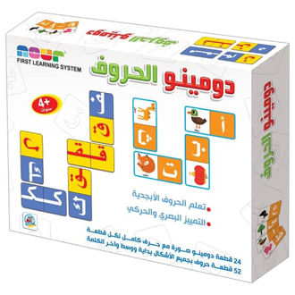Picture of دومبنو الحروف Domino Arabic Letter