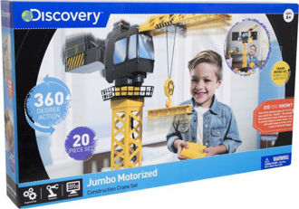 Picture of Discovery: Crane Tower Set Motorized