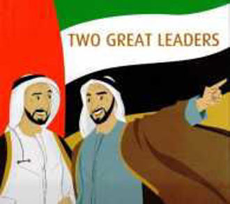 Picture of Two Great Leader