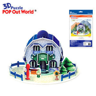 Picture of 3D Puzzle - House Card (Blue)