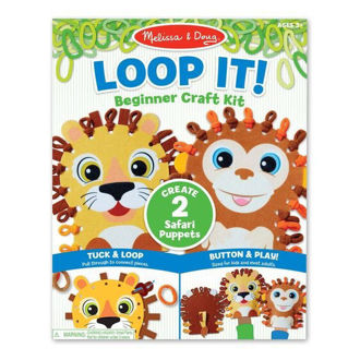 Picture of Loop It! Safari Puppets Beginner Craft Kit