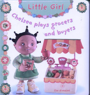 Picture of Chelsea Plays Grocers and Buyers