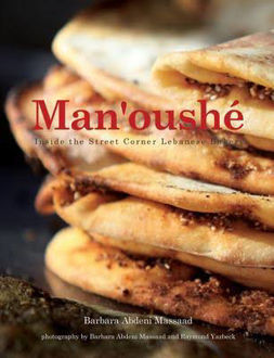 Picture of Man'oushe cookbook
