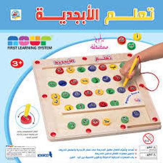 Picture of تعلم الابجدية