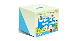 Picture of لغتي العربية -كلمات وجمل