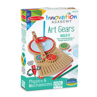 Picture of Innovation Academy - Art Gears