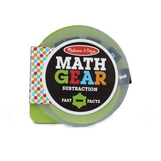 Picture of Math Gears - Subtraction