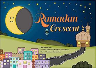 Picture of Crescent of Ramadan (English Language) Paperback