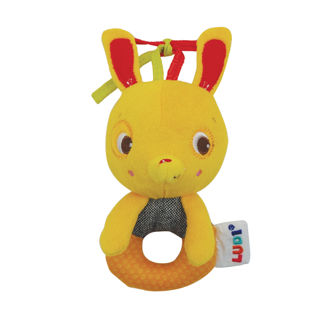 Picture of Sensory Stimulation Rattle - Baby Soft Toy - Ludi